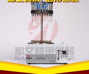 NAI-DCY-24Y食品浓缩氮吹仪特征,国产氮吹仪哪家好