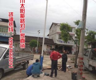 亚虎国际pt客户端_四川太阳能路灯 雅安太阳能路灯厂 太阳能路灯生产厂家
