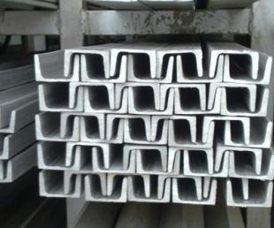 山东销售槽钢、欧标槽钢、美标槽钢、德标槽钢价格优惠