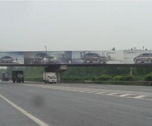 成都绕城高速公路广告媒体跨线天桥和单立柱资源