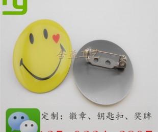 烤漆徽章—金属徽章—企业庆典勋章,纪念章订做,上海徽章厂家,质量保证