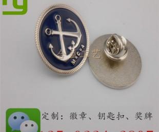 定做企业徽章_做企业徽章,哪里企业logo订购,定做企业徽章