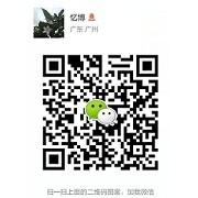 广州合益工艺制品有限公司
