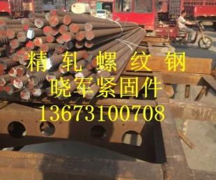 亚虎国际pt客户端_云南玉溪PSB830M32精轧螺纹钢螺母绝不将就 不合格就不卖的产品