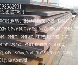 河南钰福岱专供65MN弹簧钢