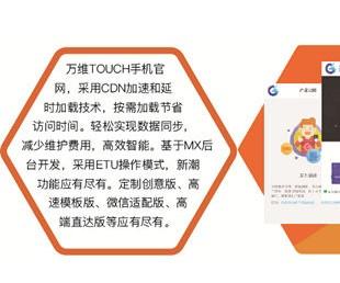 国内资深武汉新媒体公司哪个靠谱公司,首选武汉万维速科网络科