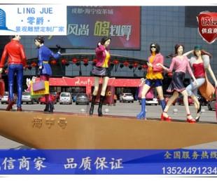江苏购物雕塑-购物广场人物景观定制