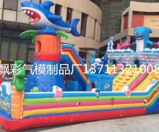 中山充气滑梯大型鲨鱼滑梯租赁春季运动会嘉年华气模
