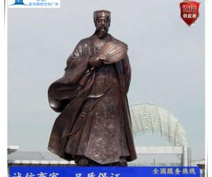 深圳諸葛亮雕塑-諸葛先生景觀雕塑定制