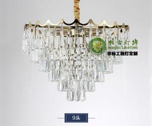 后現代藝術吊燈 藝術水滴吊燈 家居客廳現代吊燈 現代水滴吊燈定制