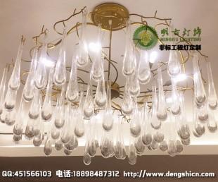 后現代客廳吊燈 藝術樹杈水滴吊燈 玻璃氣泡水滴吊燈 藝術水滴燈定制