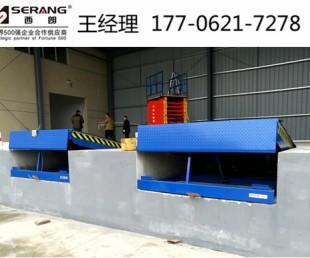 台州物流码头液压装卸平台