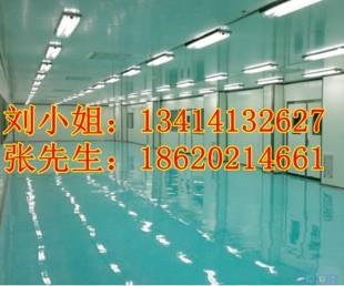 广州市增城区无尘车间 食品厂洁净车间装修工程