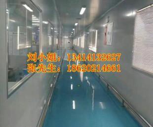广州开发区食品厂10万级净化车间无尘室装修工程承包