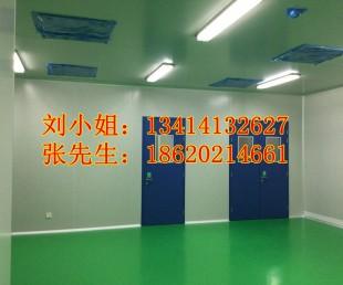 广州开发区食品无菌净化车间施工(面包车间,西点车间)