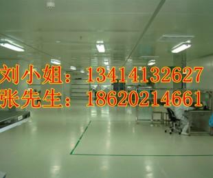 广州从化区食品净化车间改造安装工程