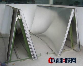 430不锈钢板坯横裂缺陷的控制