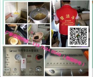 亚博国际娱乐平台_管洁净GB-05DX多功能自来水管道清洗机