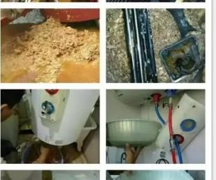 AO电热水器清洗保养粉,AO电热水器经销商增值服务好项目