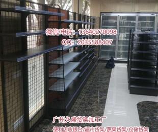 广州超市货架制造厂【低价直销】