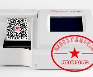 亚虎娱乐_艾康U500尿液分析仪