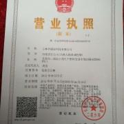 吉林省暖恩科技有限公司