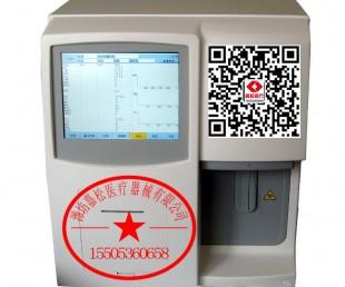 亚博国际娱乐平台_BM830宝灵曼全自动血液分析仪