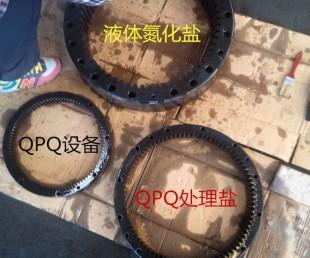 QPQ盐浴复合热处理,QPQ发黑热处理,QPQ氮化热处理,硫碳氮共渗