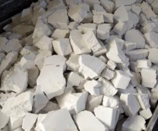 QPQ氮化盐,QPQ基盐,QPQ再生盐,QPQ氧化盐,QPQ盐