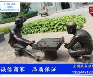 中国象棋雕塑-棋盘石雕厂家图片