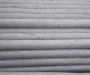 美国进口耐高温1700度不锈钢管品质保证