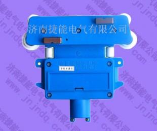 捷能管式集电器