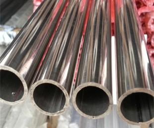 316不銹鋼復合管,201大口徑復合管,304薄壁不銹鋼管圖片