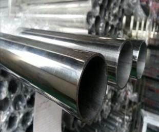 現貨304 321 316L 310S不銹鋼管,可切割圖片