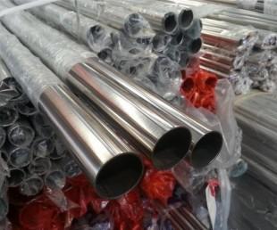 现货供应 316L不锈钢管 304不锈钢管 201不锈钢管 欢迎来电