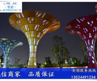 创意建筑蘑菇雕塑-蘑菇乐园摆件定制