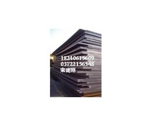 安陽鋼廠Q345BZ15鋼板/Q345BZ15中厚板/Z向板圖片
