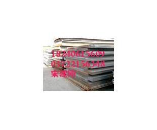 Q345B(Z15/Z25/Z35)安陽鋼廠Q345B(Z15/Z25/Z35)Z向板圖片