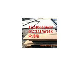 Q345GJC安阳钢厂/Q345GJC高建钢/Q345GJC材料