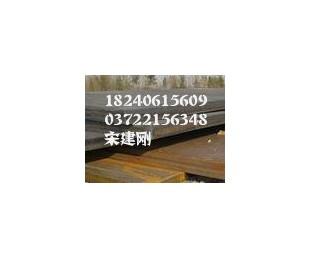 Q345GJD安陽鋼廠/Q345GJD高建鋼材料圖片