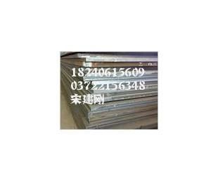 Q345GJBZ15安陽鋼板 Q345GJBZ15原材料圖片
