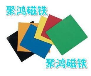 亚博国际娱乐平台_青岛磁铁生产厂家 青岛钕铁硼磁铁 青岛高温磁铁