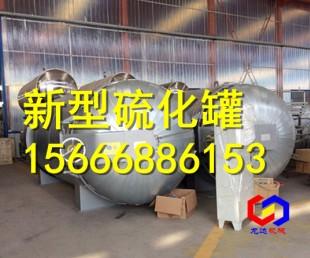 大型管路衬胶 储罐衬胶硫化罐生产厂家龙达机械