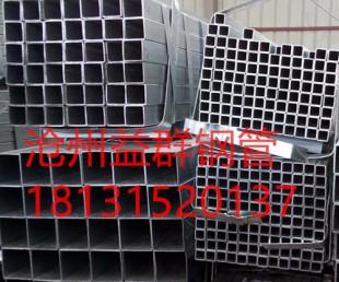 沧州益群 Q345D 无缝管 普碳 合金 焊管 厂家价格