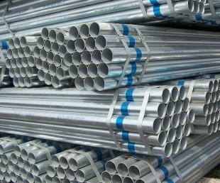成都市镀锌管价格,现货镀锌管,Q235B镀锌方管
