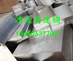 SKH51/M2 高速鋼 退火冷拉研磨棒 代理東北特鋼 退火硬度∮6.3-∮100.3圖片