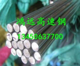 廣西W18CR4V高速鋼棒 高耐磨高硬度W18高速鋼棒圖片 高速鋼硬度圖片