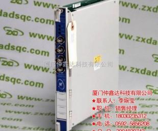 IC695CRU320/IC695CRU320