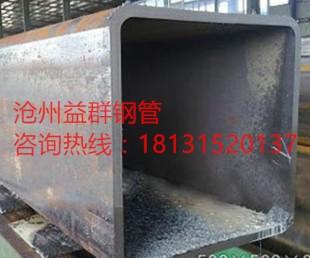 沧州益群 Q345B 无缝管 普碳 合金 焊管 厂家价格