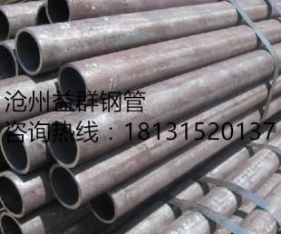 沧州益群10#钢 无缝管 普碳 合金 焊管 厂家价格